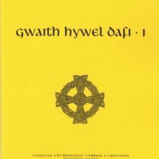 gwaith-hywel-dafi-i